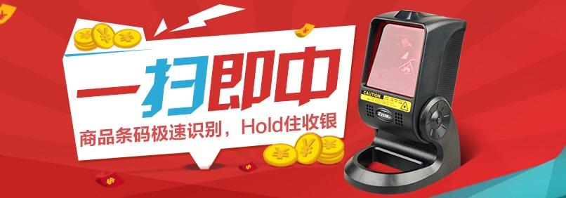 巨豪Z-6030扫描平台
