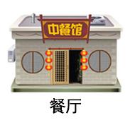 餐厅自助娃娃机扫描模组应用
